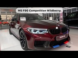 BMW M5 F90 Competition Wildberry Individual 2019