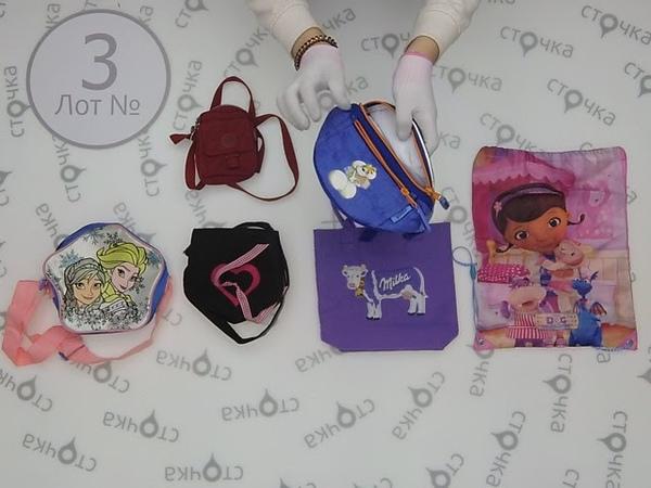 Children Backpacks 3,секонд хенд одежда оптом