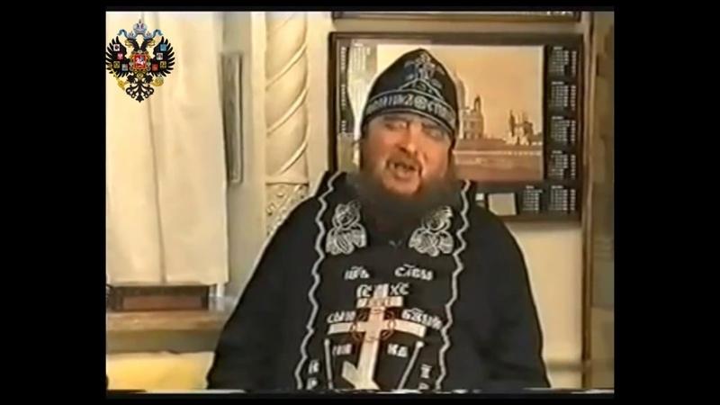 Схиархм. Зосима(Сокур) Автокефалия, раскол, Святая Русь!2002 год