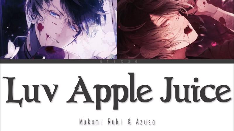 Mukami Ruki Azusa - Luv Apple Juice (Color Coded KAN|ROM|ENG Lyrics)