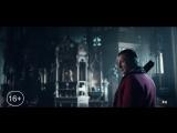 Звёзды о «Гоголь. Страшная месть»