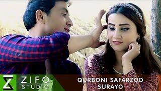 Курбони Сафарзод - Сураё | Qurboni Safarzod - Surayo 2018