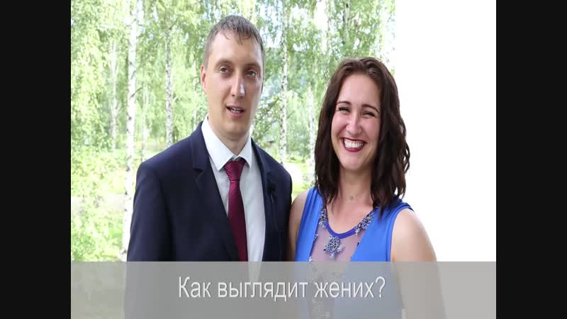 Видео - подстава🎬🎤