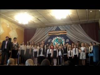 Апрель 2015 года. п. Локня. Детская Школа Искусств. Детский конкурс. Финальная песня.