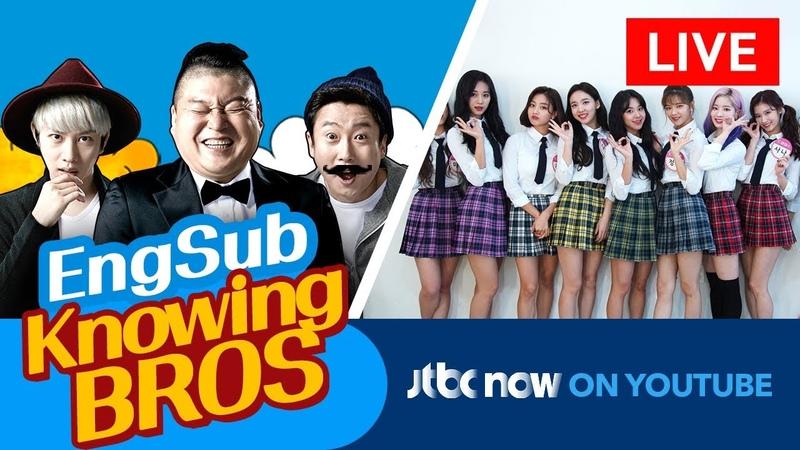 JTBC NOW 📺 - KPOP Streaming (24/7) : KPOP線上收看 , 音楽ストリーミング : Knowing Bros, BTS, Twice, EXO