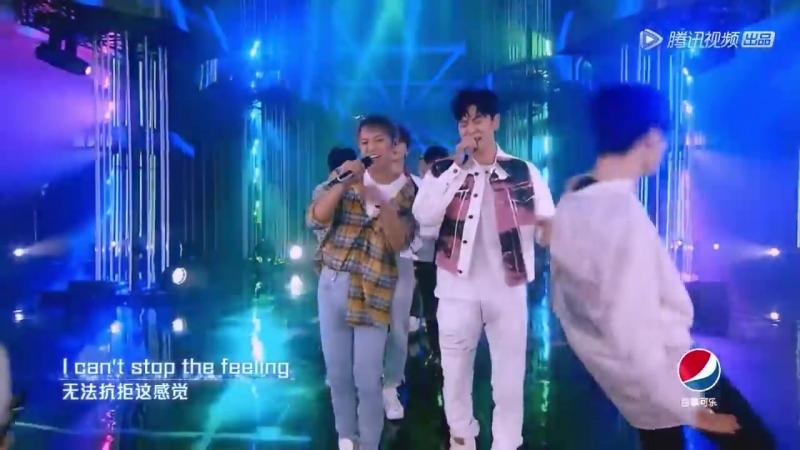 """180816 潮音战纪 (Chao Yin Zhan Ji) - """"Cant Stop the Feeling"""" (with Jun and The8 ( SEVENTEEN ), Samuel .... )180816"""