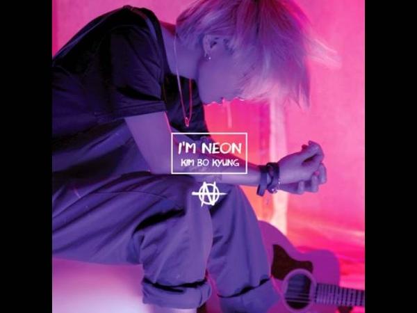 [HQ] [AUDIO] 김보경 (Kim Bo Kyung) - You (Instrumental) @ Mini Album 'I'M NEON'