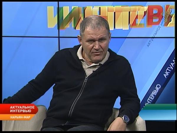 Актуальное интервью. Александр Кугай