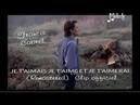 Francis Cabrel - Je t'aimais je t'aime et je t'aimerai (Remastered)  Clip officiel