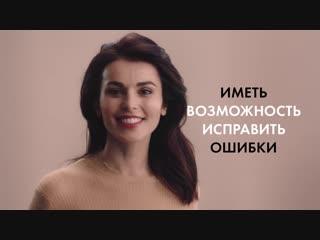 Сати Казанова, Саша Новикова и Снежана Янченко в новом видео Guerlain