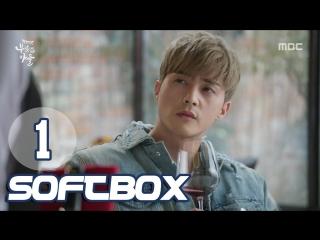 [Озвучка SOFTBOX] Богатый наследник 01 серия