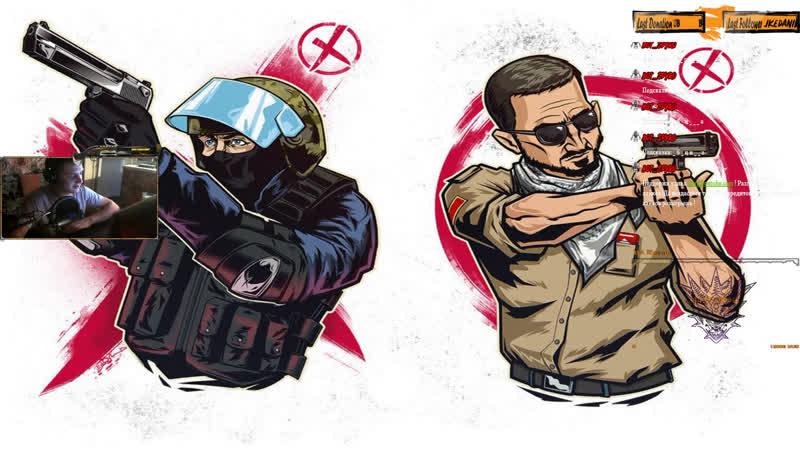 Школа стриминга и развития интеллекта IQ007 l Counter-Strike Global Offensive l
