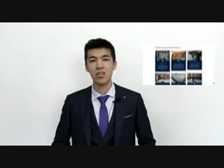 Сайт жасау бойын видеокурс