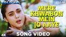 Mere Khwabon Mein Jo Aaye Song Video Soldier Alka Yagnik Bobby Deol Preity Zinta Sonu Nigam