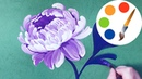 Easy way to paint the Peony, painting by a round brush, painting for beginners