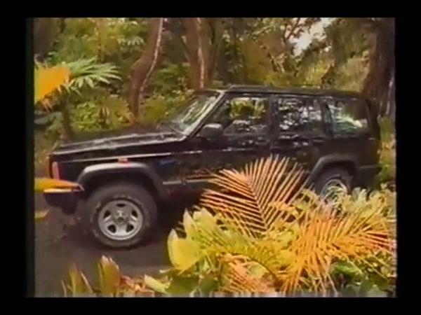 1997 Jeep Cherokee Spot Ad ジープ チェロキー CM Japan