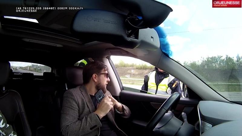 [ORJEUNESSE] Полиция и мой господин без света