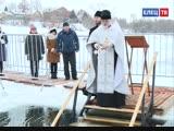 В канун праздника Крещения Господня на Быстрой Сосне прошло освящение купели