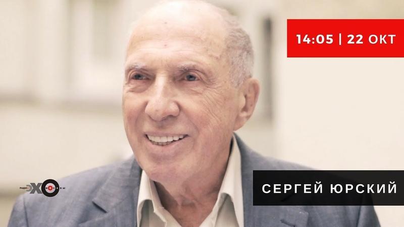 Дифирамб Сергей Юрский 22 10 17 ОКОЛОТЕАТР