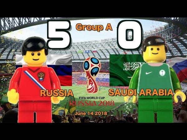 🔥 Россия vs Сауд.Аравия 5-0 • World Cup 2018 All Goals Highlights Lego Football