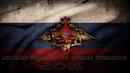 Военная мощь РФ Military power of the Russian Federation 2018ᴴᴰ