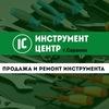 Инструмент Центр Саранск