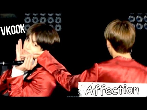 Vkook it's all about affection.