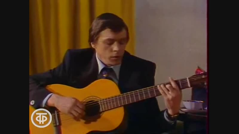 Георгий Назаренко Романс из спектакля Стечение обстоятельств 1980г.