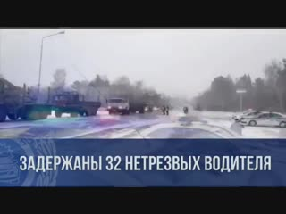 ГИБДД Башкортостана желает жителям и гостям республики хорошего выходного дня!