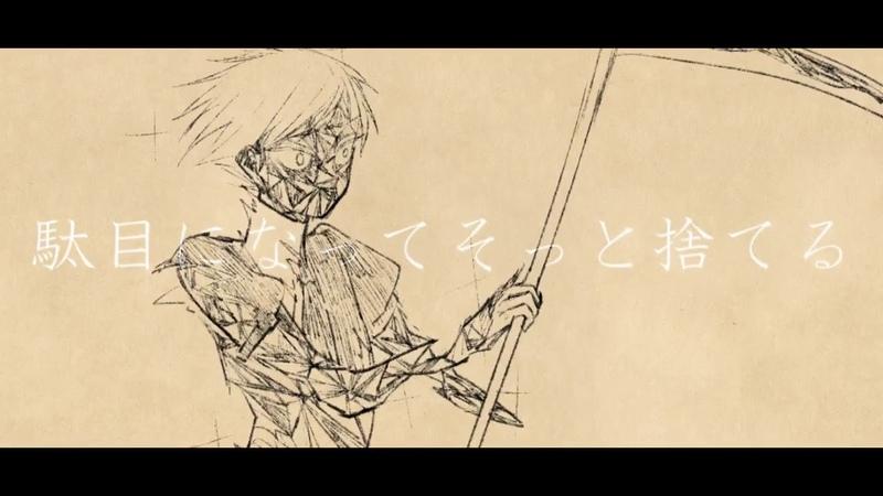 【未完成】ガiラiンiド【宝石の国】VOCAL COVER EVE 【RUS CC】