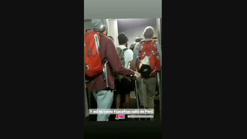 Зак покидает Перу 14/11/18 часть 3