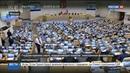 Новости на Россия 24 Госдума запретила госслужащим и сотрудникам силовых ведомств иметь активы за границей