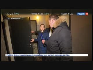 Жители элитного комплекса в Новой Москве готовят коллективное обращение в прокуратуру.