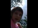 София Принцесса Live