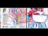 Сборник Вилли Токарев LOLA 2009