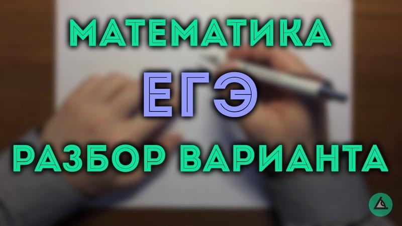 ЕГЭ математика профиль(13 и 15 из 2й части)2.18✏️