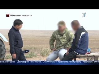 В Туркестанской области произошло жестокое убийство.