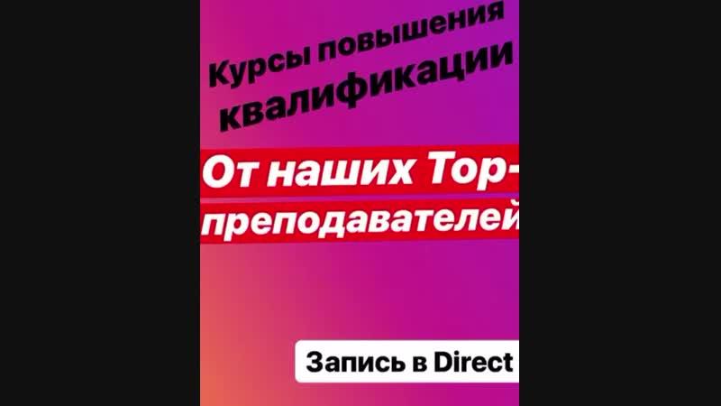 N.a.i.l.s_russia делится опытом и практическими знаниями