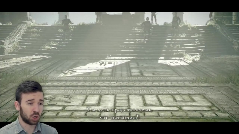 EugeneSagaz СРАЖАЮСЬ ИЗ ПОСЛЕДНИХ СИЛ Shadow of the Colossus 10 ФИНАЛ