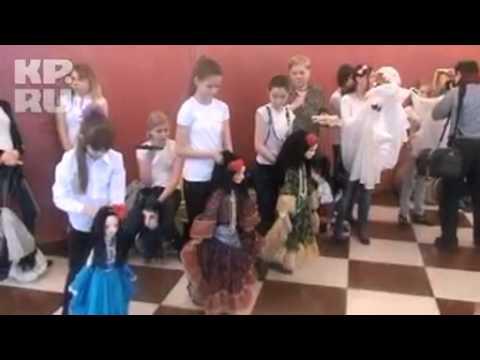 Новый театр кукол Экият