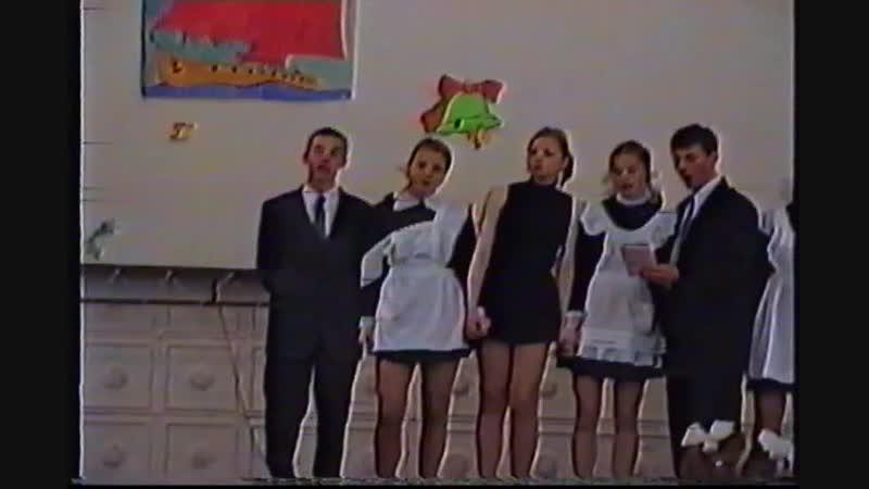 ШК13 Последний звонок 1999 В-Луки