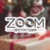 Фотостудия ZOOM - Белгород
