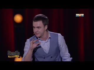 Stand up. фестиваль в санкт-петербурге: иван абрамов - о гомофобии