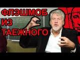 Молодежь отторгает оккупационный режим Путина Артемий Троицкий