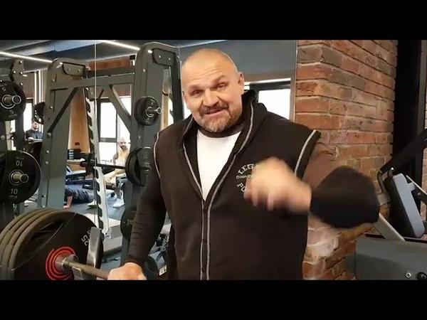 Василий Вирастюк поставил перед собой цель пожать 250кг
