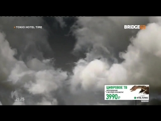 Tokio Hotel Time on Bridge TV (01.09.2018)
