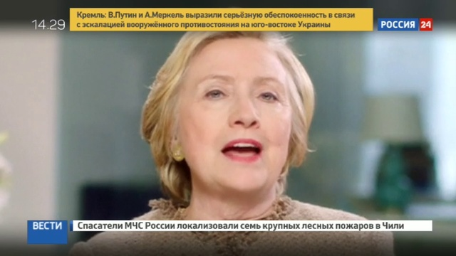 Новости на Россия 24 • Клинтон заявила в видеообращении, что будущее - за женщинами