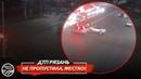 Repost @ road_rzn_62 ・・・ 🚨 ДТП в Рязани Не пропустила, жестко 🚔 Московское шоссе 📅 Дата 28.10.18  ДорогиРязани ryazan r