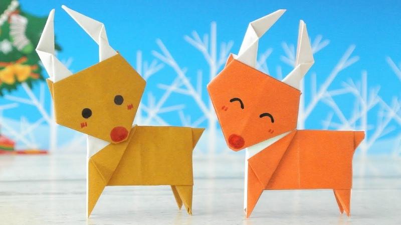折り紙 トナカイの作り方 [Origami]Santa's Reindeer