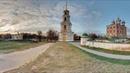 Соборная колокольня Вид с кремлевского вала Панорамное видео